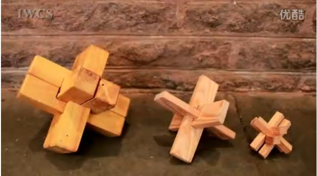 木艺木趣:木制益智游戏─台湾鲁班锁和土耳其魔术盒