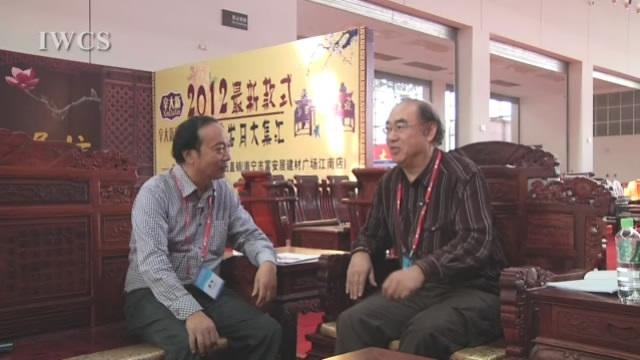 木雕技艺创新——访中国工艺美术大师冯文土先生
