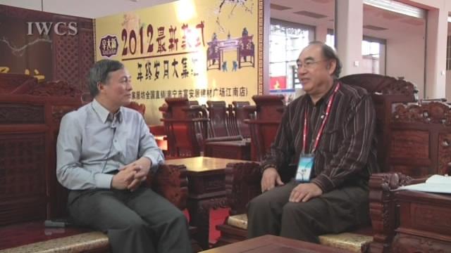 红木文化内涵与科学定义——访江苏工美红木艺术研究所所长杨金荣先生